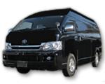 ジャンボタクシー(ハイヤータイプ)