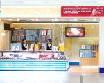 シュガーバターの木JR上野駅店