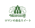 モロゾフ 大丸東京店