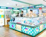 ポテトバターツリー JR東京駅店(砂の時計台)