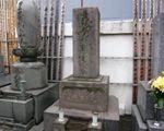 大家狩野元信の墓