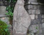 文化人の詩碑、墓碑などが数多く残されています。