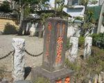 江戸三大師と言われていました。