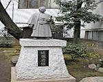 近藤勇と新撰組隊士の墓