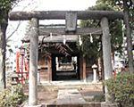 四本木稲荷神社