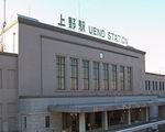 上野駅(JR東日本)