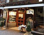 新宿アカシア本店