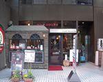 カフェパウリスタ銀座本店