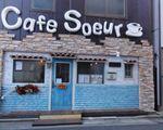 Cafe Soeur