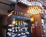 コーヒーショップギャラン