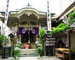 屋先稲荷神社
