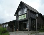 湯の花旅館