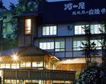 四季の宿 河一屋旅館