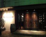 ワインバー 遠藤利三郎商店