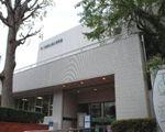 大田区立郷土博物館