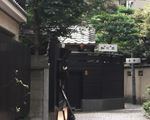 神楽坂 旅館 和可菜