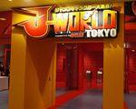 J-WORLD TOKYO(ジェイワールド東京)