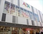 原宿ALTA