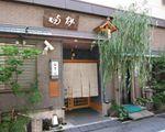室町砂場(そば)