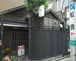 松浪(鉄板焼・お好み焼き)
