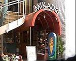 ミカドコーヒー日本橋本店