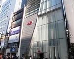 H&M(ファストファッション)