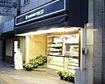 洋菓子舗ウエスト銀座本店