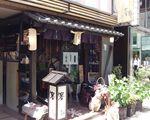 銀座 夏野(箸専門店)