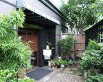 にっぽんの洋食 赤坂 津つ井[洋食・レストラン]