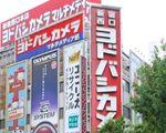 ヨドバシカメラ新宿西口本店[デパート・ショッピングビル]