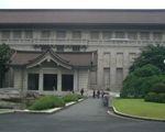 東京国立博物館 [美術館・博物館 ]