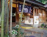 雀のお宿[和食・日本料理/茶屋・甘味処]