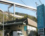 峰尾豆腐店
