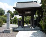 禅林寺・中里介山の墓