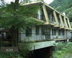 国民宿舎鳩の巣荘