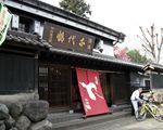 千代鶴酒造り資料館