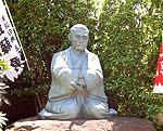 西光寺 近藤勇の座像
