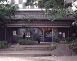 台東区立下町風俗資料館