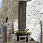 信楽寺にあるお龍の墓