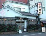 大黒家[和食・日本料理]
