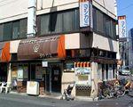 ヨシカミ[洋食・レストラン]