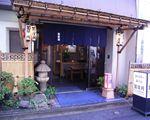ファミリーホテル加茂川