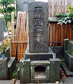 霊泉山 禅林寺