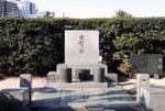 「古賀メロディー」の古賀政男の墓