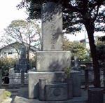 榎本武明の墓