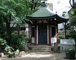 岡倉天心記念公園