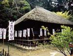 大蔵山杉本寺(坂東三十三観音 第1番札所)