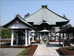 妙法山星谷寺(坂東三十三観音 第8番札所)