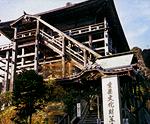 大悲山笠森寺(坂東三十三観音 第31番札所)