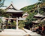 補陀洛山那古寺(坂東三十三観音 第33番札所)